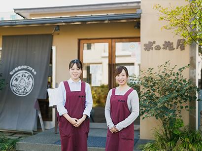 木の花屋本店の外観写真