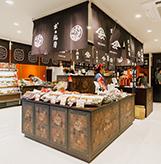 軽井沢店の店内写真