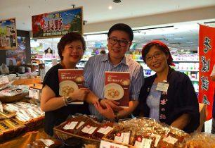シンガポール明治屋さんで漬物佃煮、炊き込みご飯の素、なめ茸の販売してまいります。