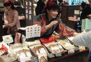 軽井沢店も休まず営業中です