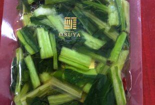 渋谷ヒカリエ2F「OSUYA GINZA」様において、霜にあたった野沢菜漬の販売をしていただいております。
