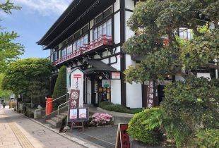 【長野大門町店】は5月16日(土)より営業を再開致しました。