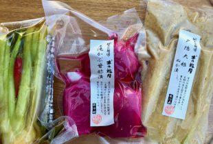 信州伝統野菜3種類で、冷蔵庫が賑やかになりました♪