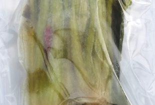 冷凍保存しておいた「霜にあたった野沢菜漬」の販売をしております♪
